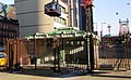 Queensboro Bridge trolley station jeh crop.jpg