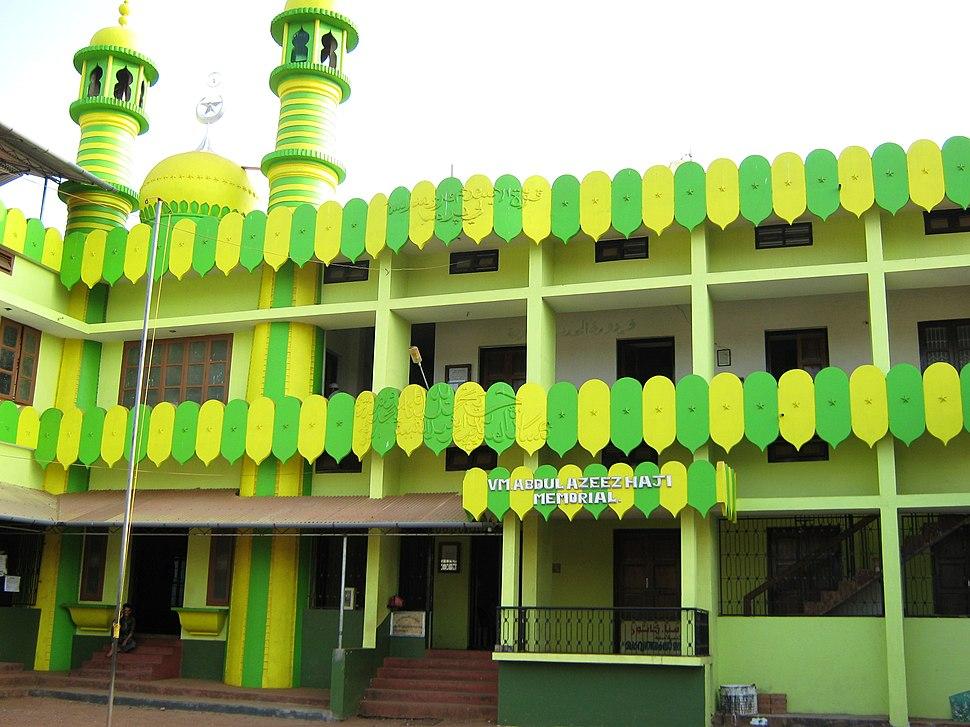 Quvvathul Islam Madrassa. , Taliparamba, Kerala, India. (4488376429)