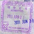 R. O. Korea Entry.png