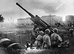 Position soviétique de défense aérienne à Moscou