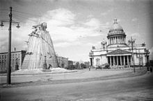 RIAN archive 478314 St. Isaac's Cathedral in Leningrad in 1942.jpg