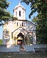 RO MH Biserica Sfantul Nicolae din Ilovat (18).JPG