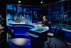 Photo of the RTÉ News Studio