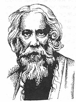 Rabindranath Tagore - Konkani Vishwakosh