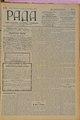 Rada 1908 079.pdf