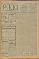 Rada 1908 093.pdf