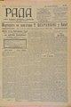 Rada 1908 155.pdf