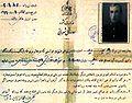 Radio Permission Tehran 1319 1940.jpg