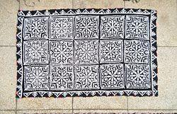 Ralli quilt - Wikipedia : ralli quilts - Adamdwight.com