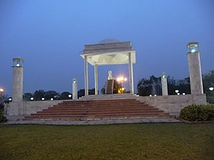 Sant Ravidas Ghat - Sant Ravidas Smarak Park at Sant Ravidas Ghat