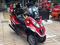 Red Scorpion fire bike on display at the National Museum of Singapore - 20140223.jpg