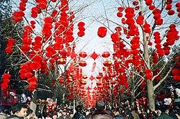 Capodanno_cinese