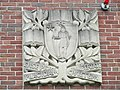 Relief 4 - Emmanuel College, Massachusetts - DSC09821.JPG