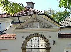 Remuh Synagogue 22.jpg