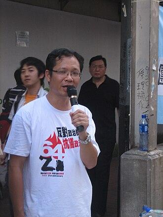 Richard Tsoi - Richard Tsoi in 2010 Hong Kong July 1 marches