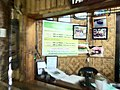Rio Verde, Floating Resto, Loboc, Bohol, Philippines 02.jpg