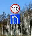 Road sign in Zelenograd 02.jpg