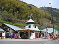 Roadside Station 633bi no sato.jpg