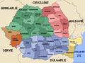 Roemenië mapa administr m2.png