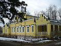 Roerich Izvara building.JPG