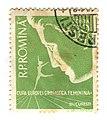 Romania-postage-stamps-gymnastics 3300110293 o (45563919804).jpg