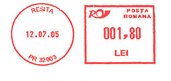 Romania stamp type FA12.jpg