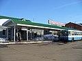 Roshal bus station (31075465860).jpg