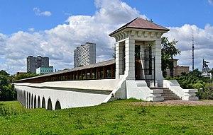 Rostokino Aqueduct - Rostokino Aqueduct