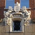 Rotterdam kunstwerk blaak28 relief.jpg