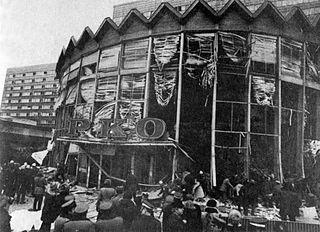 1979 gas explosion in Rotunda building (Warsaw, Poland)