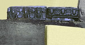 Pragjyotishpura - Ruins of Pragjyotishpura