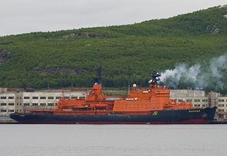 Nuclear-powered icebreaker - Icebreaker Rossiya, Murmansk, 2012