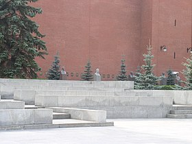 Russia-Moscow-Graves near and in Kremlin Wall.jpg
