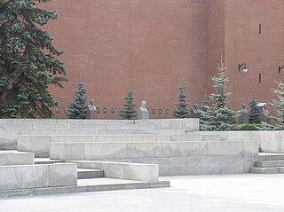 Kremlin Wall Necropolis cemetery