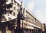 RussianSamaraStateAerospaceUniversity.jpg
