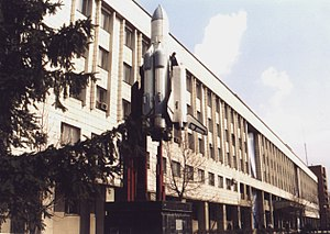 Samara State Aerospace University - Samara State Aerospace University