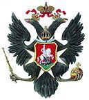 Герб России с Мальтийским крестом (1800)