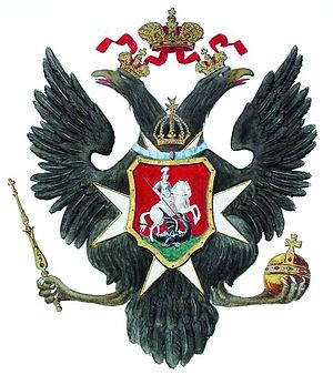 Coat of arms of Russia - Image: Russian COA 1796 a