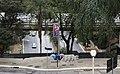 São Paulo em quarentena (49931072277).jpg
