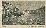 Słonim, Rynkavaja-Mienskaja. Слонім, Рынкавая-Менская (1916).jpg