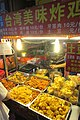SZ 深圳 Shenzhen 福田 Futian 水圍村夜市 Shuiwei Cun Night food Market Taiwanese foods May 2017 IX1.jpg