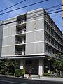 Sabo Kaikan (main hall).jpg