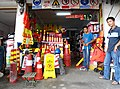 Safety supply store - 01.jpg