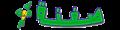 Safnah Logo & Title شعار صفنة دوت كوم 01.png