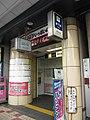 Sakaisuji-Line Ebisucho Station - panoramio.jpg
