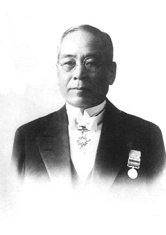 Sakichi Toyoda - Image: Sakichi Toyoda new