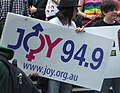 Same Sex Marriage Rally, State Library of Victoria, Swanston and La Trobe Sts, Melbourne City, Victoria, Australia 091128-118 (4140341776).jpg