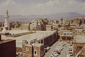 Great Mosque of Sana'a - Great Mosque of Sana'a in 2001