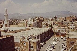 Great Mosque of Sana'a - Great Mosque of Sana'a in 2001