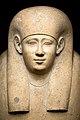 Sarcophagus of Djedhor MET 11.154.7a b EGDP022704.jpg